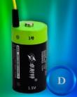 Аккумуляторная батарея (Тип D) с функцией зарядки через USB ТМ ZNTER